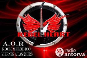 LOGO_REBEL_HEART
