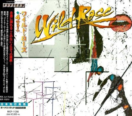 wild-rose-4-japanese-edition-1-09